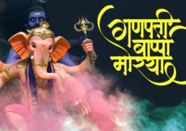 images of ganpati bappa morya