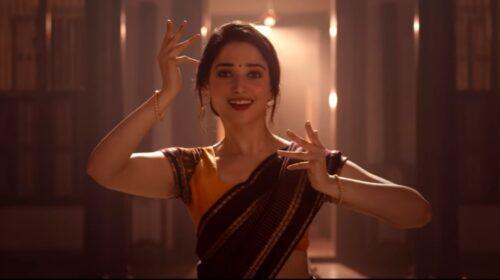 Tamannah Bhatia starrer Petrox full movie review watch online
