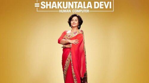 Shakuntala Devi Full Movie Leaked Online For Free Download